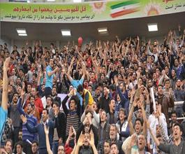 قابل توجه هواداران/بلیط بازی شهرداری ارومیه با پیکان رایگان شد