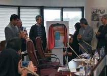 راه اندازی نخستین نرم افزار موبایل حوزه غذا، دارو و سلامت در دانشگاه علوم پزشکی ارومیه