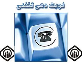 مشکلات نوبت دهی در بیمارستان امام رضا(ع) ارومیه+فیلم