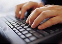 خدمات ثبتی به صورت الکترونیک در منطقه آزاد ماکو ارائه میشود