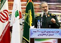 مقاومت انقلاب اسلامی در برابر ٧٠٠ پایگاه نظامی آمریکا در سراسر جهان
