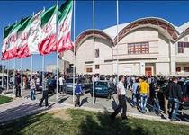 نمایشگاه فروش پاییزه در ارومیه گشایش یافت