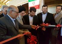 با حضور وزیر صنعت، کارخانه نگین سفال سلماس افتتاح شد