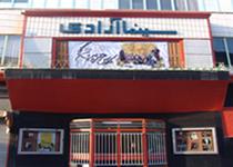 نوسازی سینما آزادی ارومیه آغاز شد